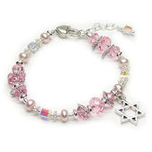 Childrens Jewish Princess Bracelet
