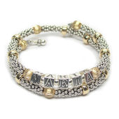 Gold and Silver Wrap Personalized Mothers Bracelet