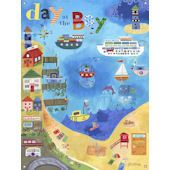 Day at the Beach Wall Mural